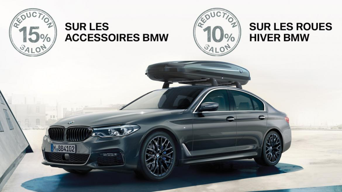 BMW Avantages Salon